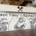 Nahm Talay sign
